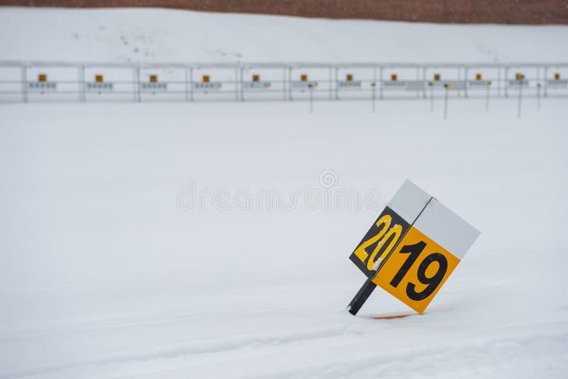 Ligne de mise à feu de biathlon image stock
