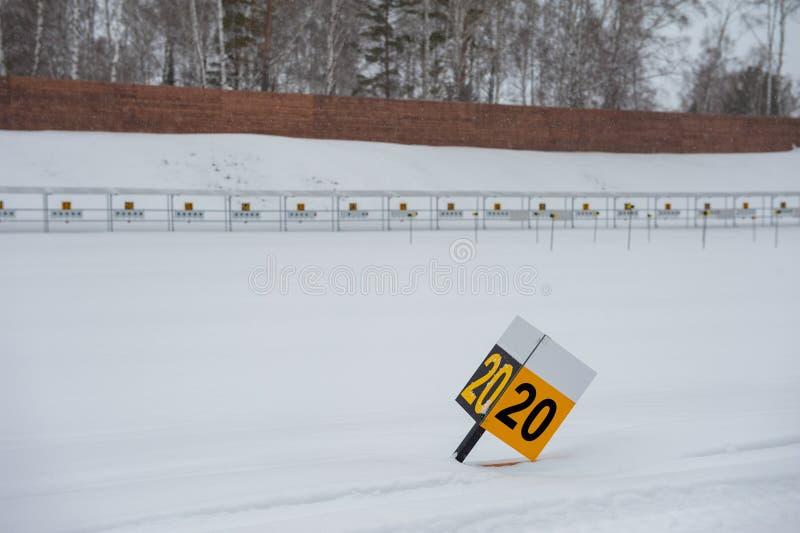 Ligne de mise à feu de biathlon photographie stock