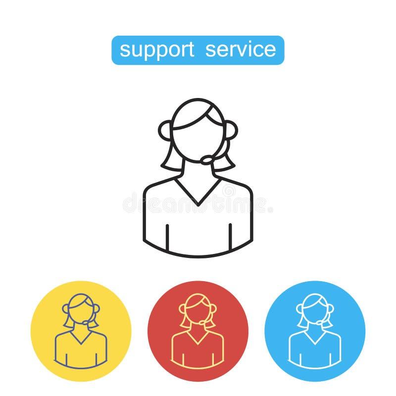 Ligne icône de soutien illustration stock