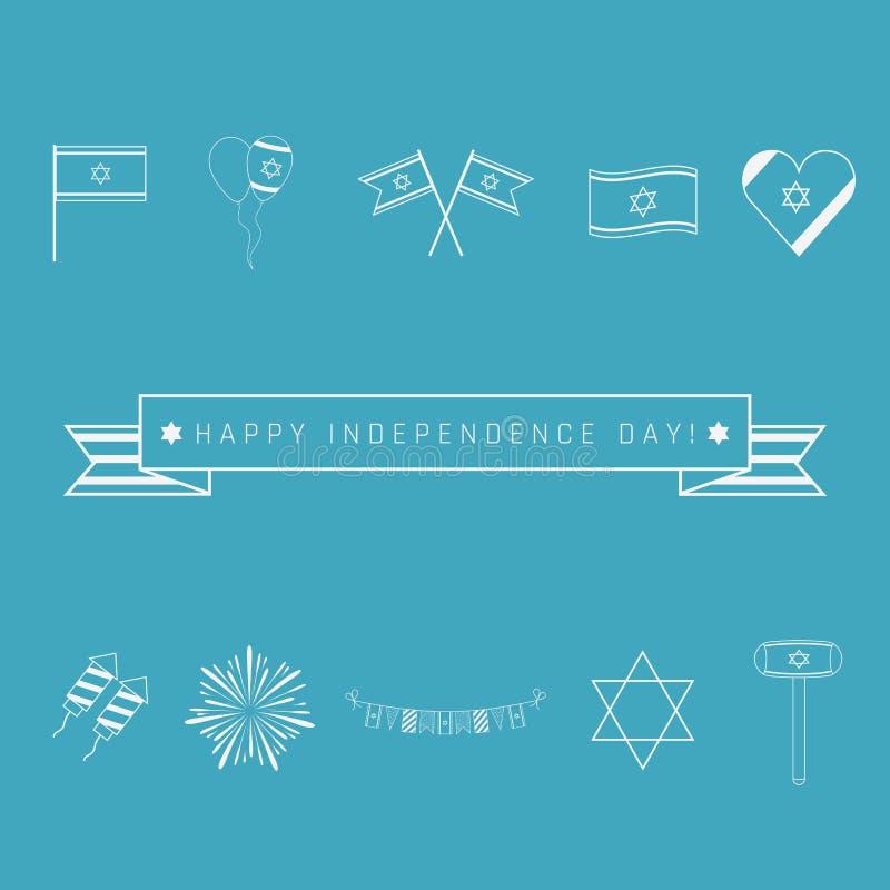 Ligne mince blanche icône de conception plate de vacances d'Israel Independence Day illustration libre de droits