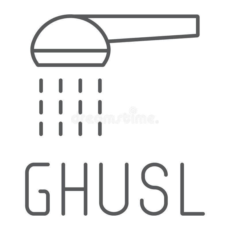 Ligne mince icône de Ghusl, hygiénique et Islam, signe arabe de douche, graphiques de vecteur, un modèle linéaire sur un fond bla illustration stock
