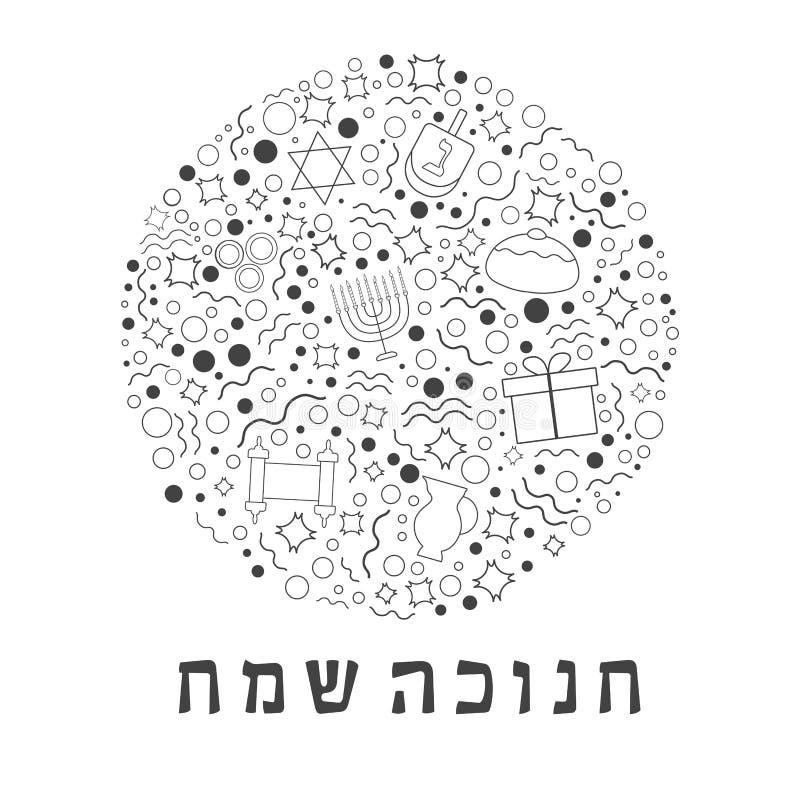 Ligne mince icônes de noir plat de conception de vacances de Hanoucca réglées dans le rond illustration libre de droits