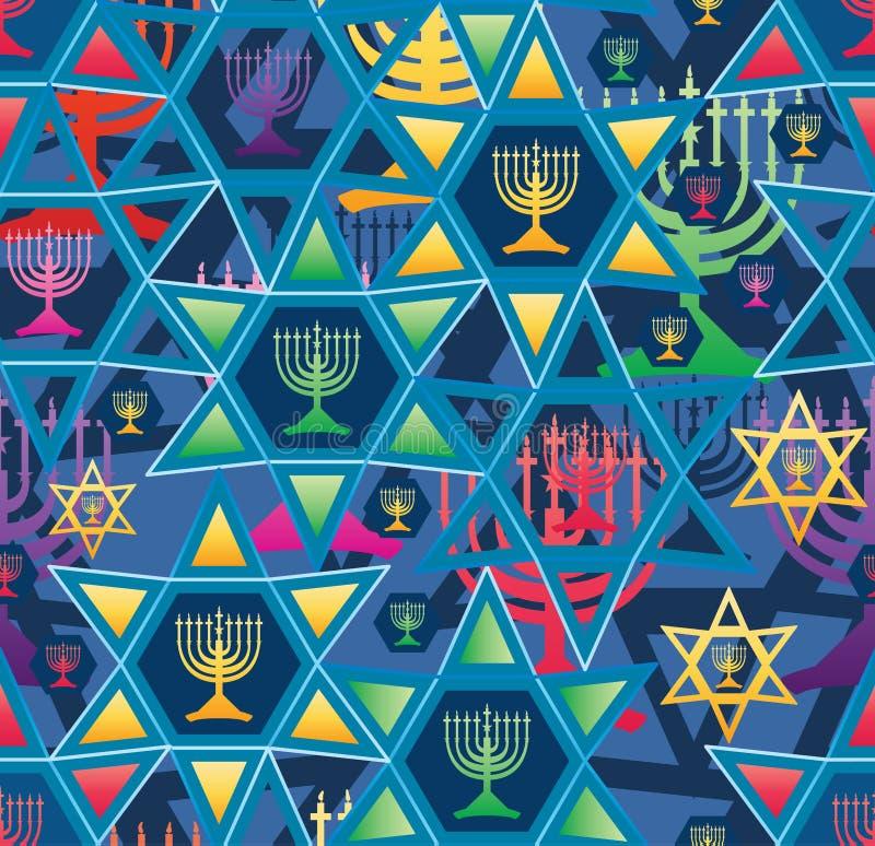 Ligne modèle sans couture d'étoile de Hanoucca de symétrie lumineuse illustration de vecteur