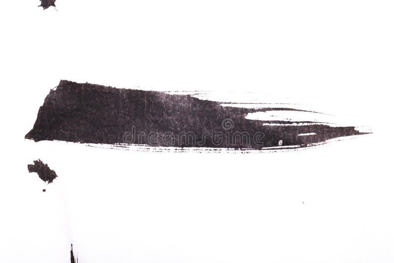 Ligne peinte par aquarelle abstraite illustration libre de droits