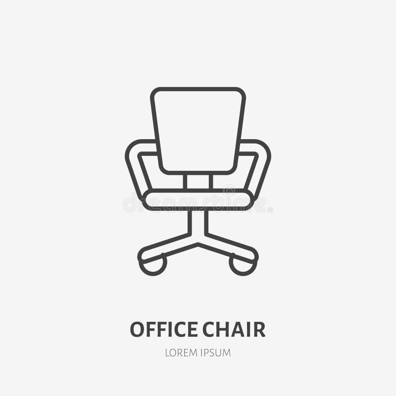 Ligne plate icône de chaise de bureau Signe de meubles d'appartement, illustration de vecteur de fauteuil de pièce d'étude Logo l illustration de vecteur