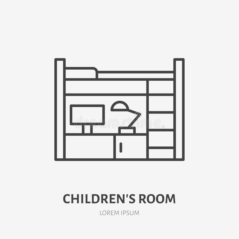 Ligne plate icône de la chambre à coucher des enfants Signe de meubles d'appartement, illustration de vecteur de lit superposé av illustration libre de droits