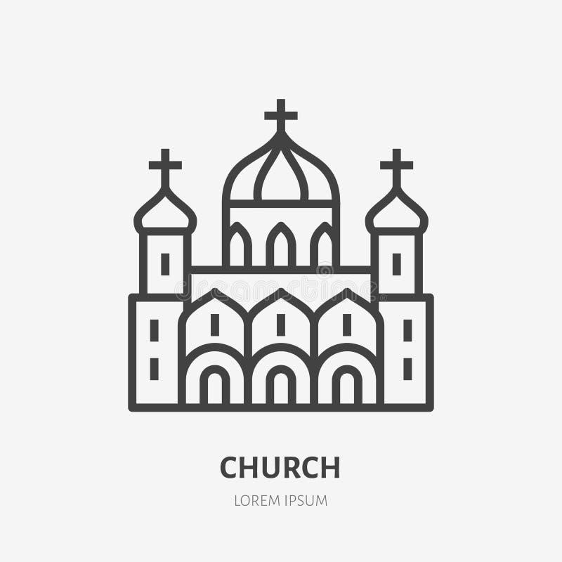 Ligne plate russe icône d'église orthodoxe Signe mince de vecteur de l'extérieur de chapelle, logo chrétien Contour de bâtiment d illustration de vecteur