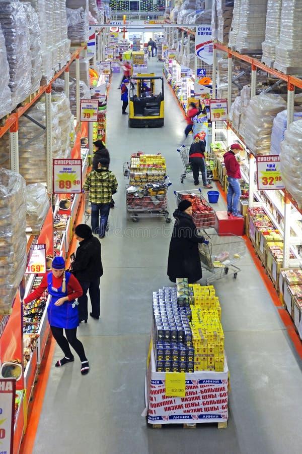 Ligne supermarché image stock