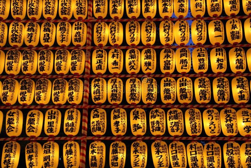 lignes de lanternes japonaises de festival grandes image libre de droits