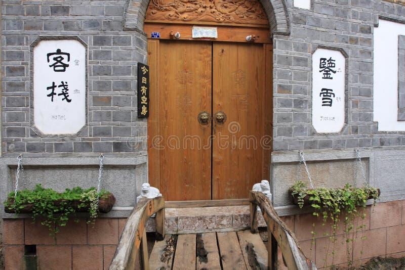 Lijiang, una pequeña ciudad hermosa en China foto de archivo libre de regalías