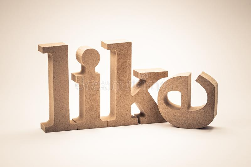 LIKE Wood Word stock images