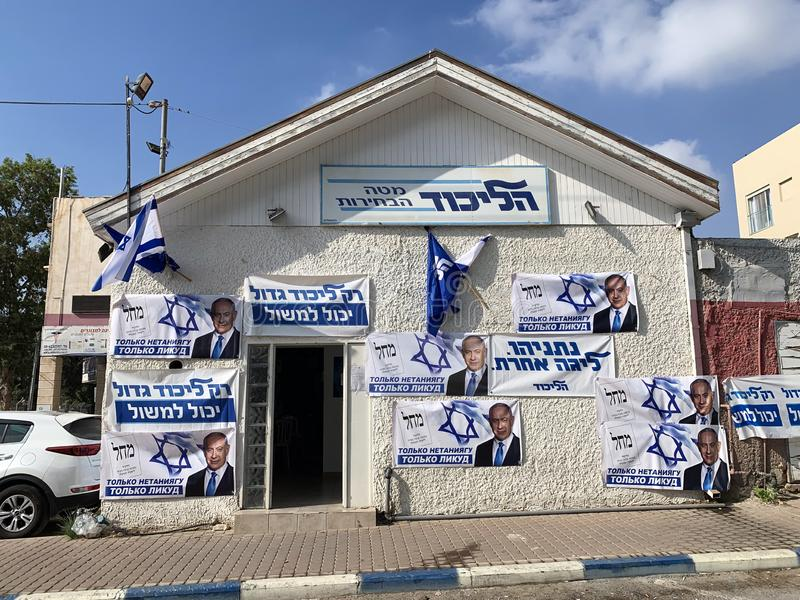 Likud party headquarters in Beer Sheva. BEER SHEVA, ISRAEL - SEPTEMBER 11, 2019: Likud Party Headquarters for Knesset Elections royalty free stock photos