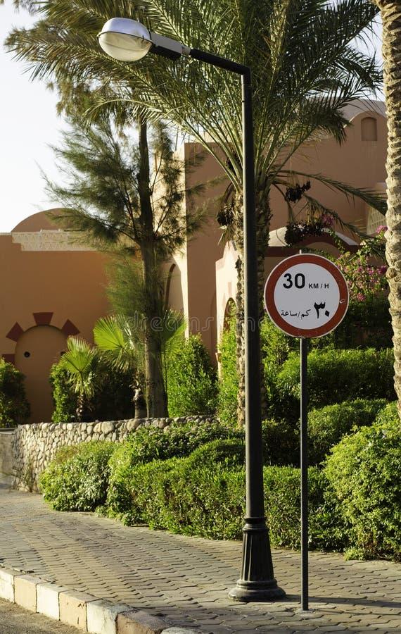 Limite de velocidade do sinal de estrada de 30 quilômetros pela hora imagens de stock royalty free