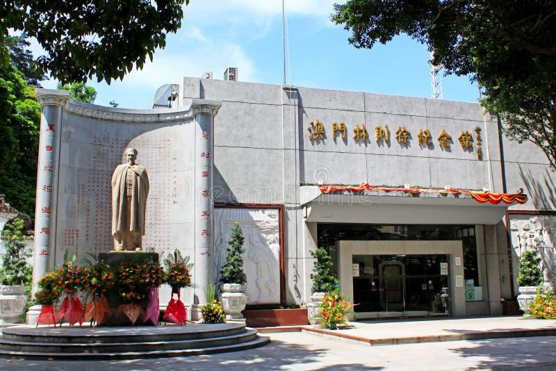 Lin Zexu Memorial Museum, Macao, China imágenes de archivo libres de regalías