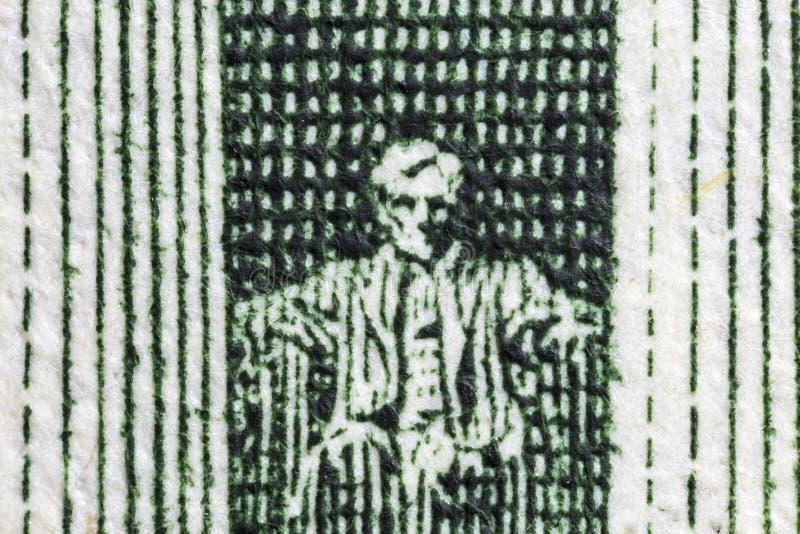 Lincoln Memorial Macro Cinque Dollari Bill fotografia stock libera da diritti