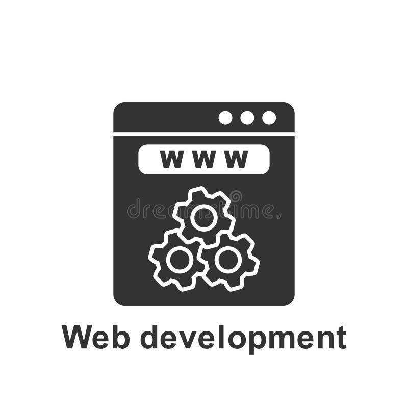 On-line εμπορικός, εικονίδιο ανάπτυξης Ιστού Στοιχείο του σε απευθείας σύνδεση εικονιδίου μάρκετινγκ r r διανυσματική απεικόνιση