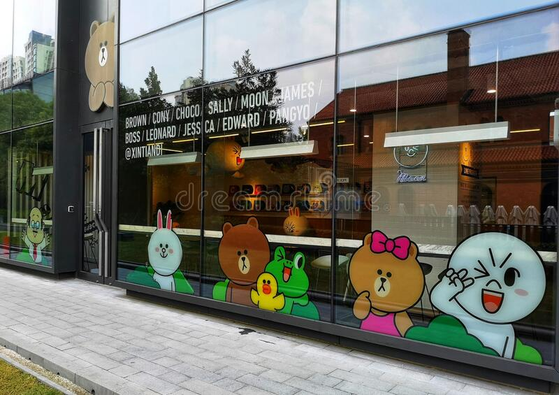 Line friends Pop Culture cafe in Shanghai city, China stock photography