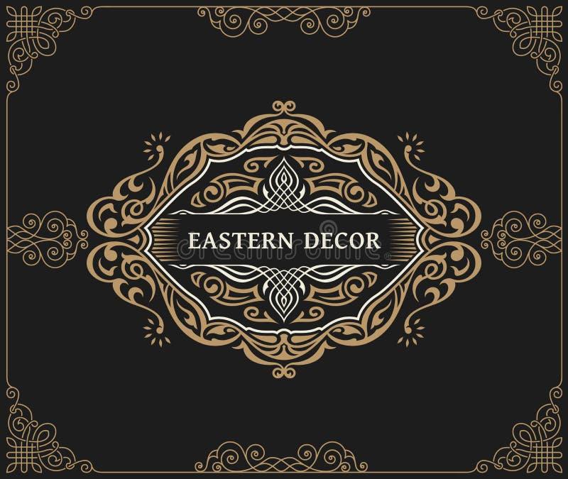 Linea di lusso calligrafica simbolo Fiorisce il monogramma elegante dell'emblema Progettazione d'annata reale del divisore illustrazione vettoriale