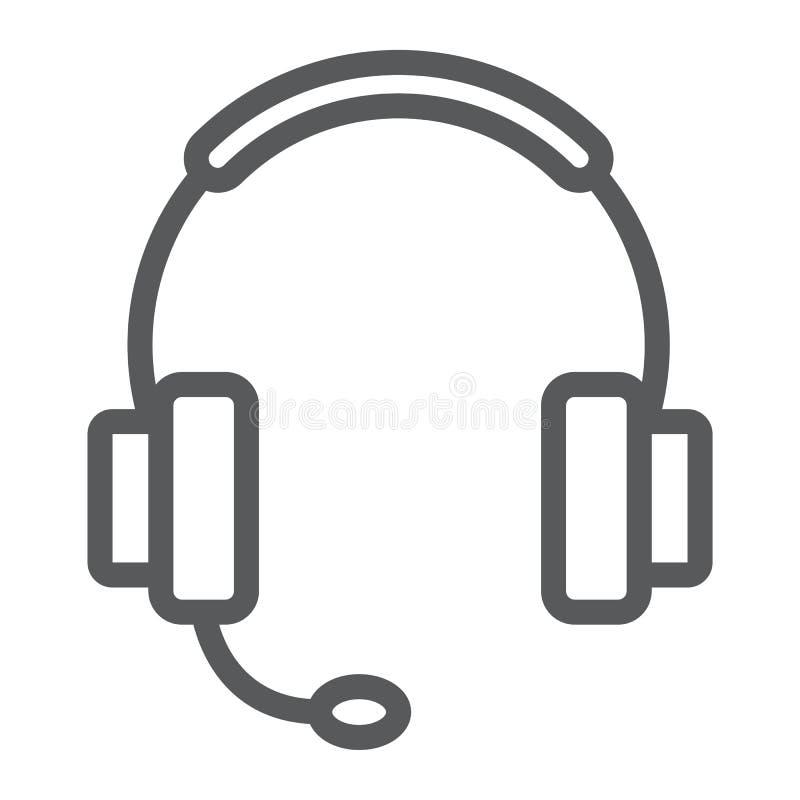 Linea icona, commercio elettronico del supporto tecnico illustrazione vettoriale