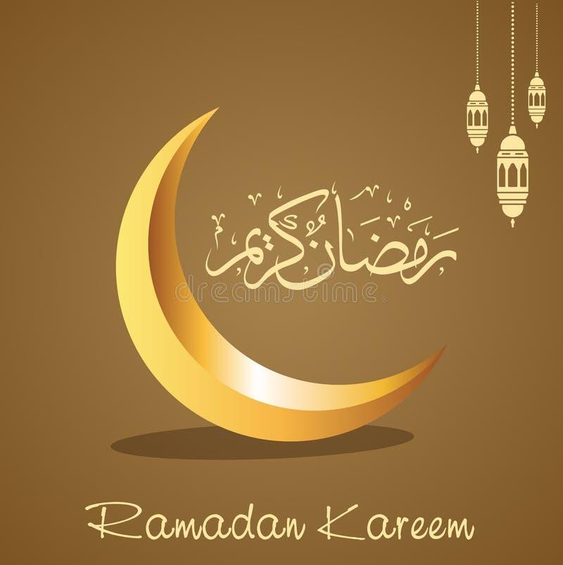 Linea islamica cupola di progettazione di saluto di Ramadan Kareem della moschea con la lanterna araba e la calligrafia del model royalty illustrazione gratis