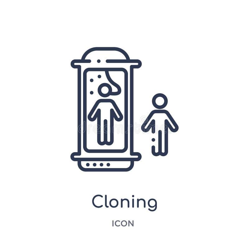 Lineair het klonen pictogram van de Toekomstige inzameling van het technologieoverzicht Dun die lijn het klonen pictogram op witt vector illustratie