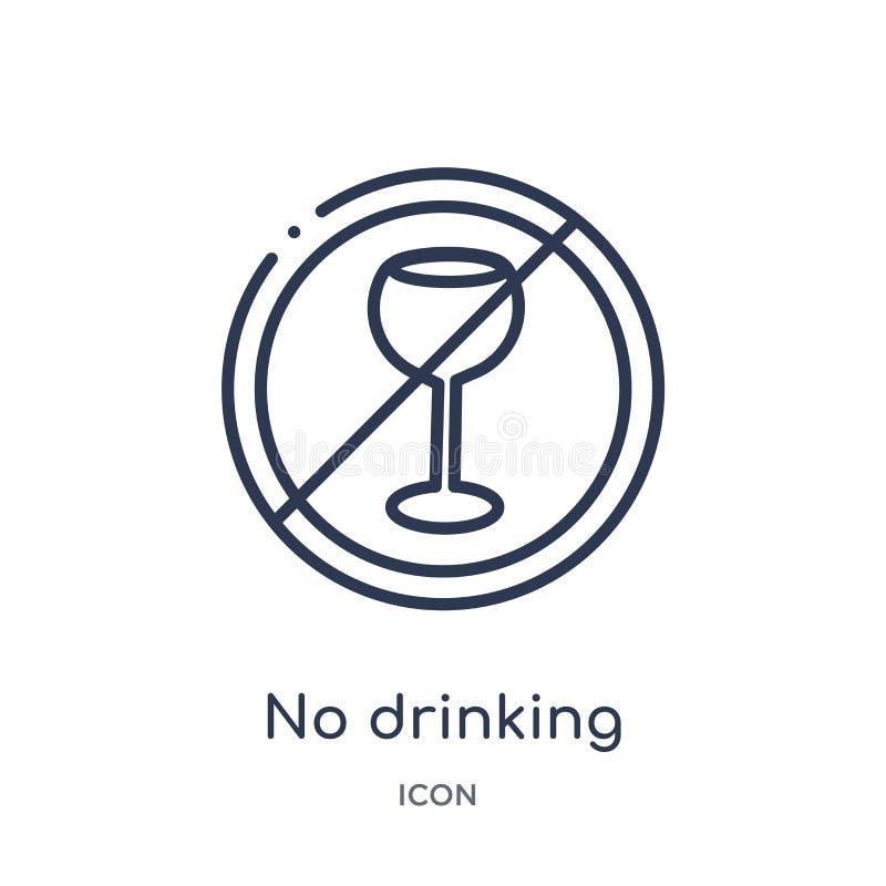 Linear ningún icono de consumición de la colección del esquema de la comida Línea fina ningún icono de consumición aislado en el  libre illustration