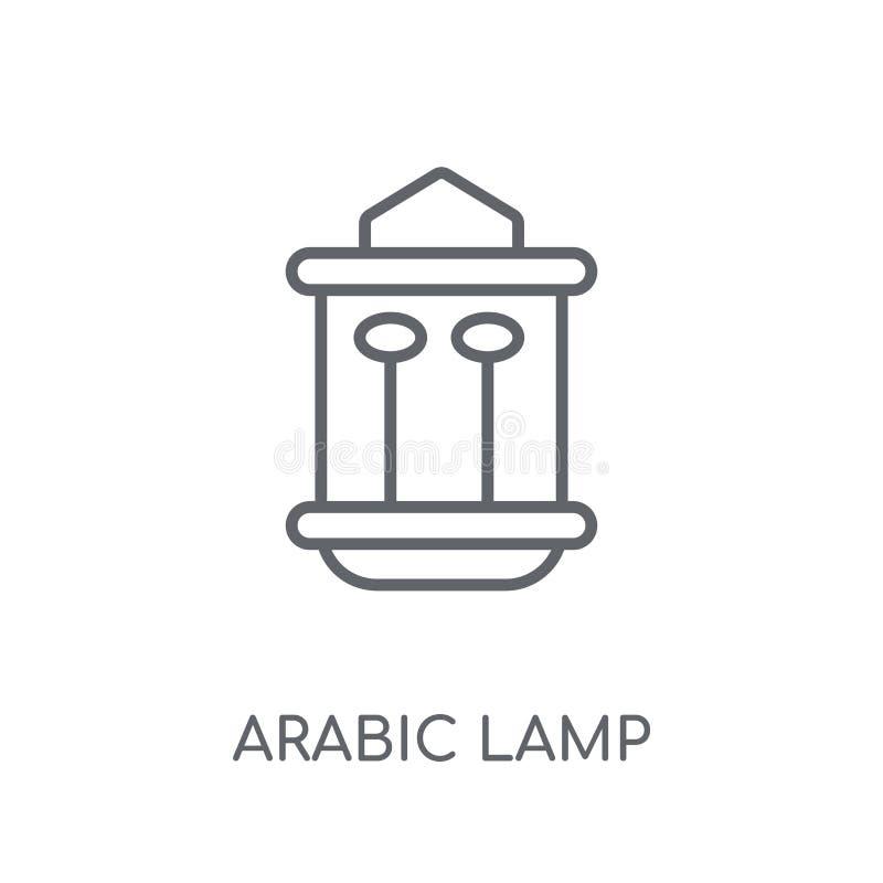 Lineare Ikone der arabischen Lampe Moderner Entwurf arabisches Lampen-Logokonzept stock abbildung