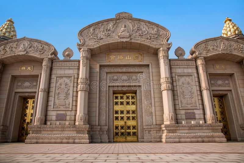 Lingshan Vatican Palace in Lingshan Mountain royalty free stock photography