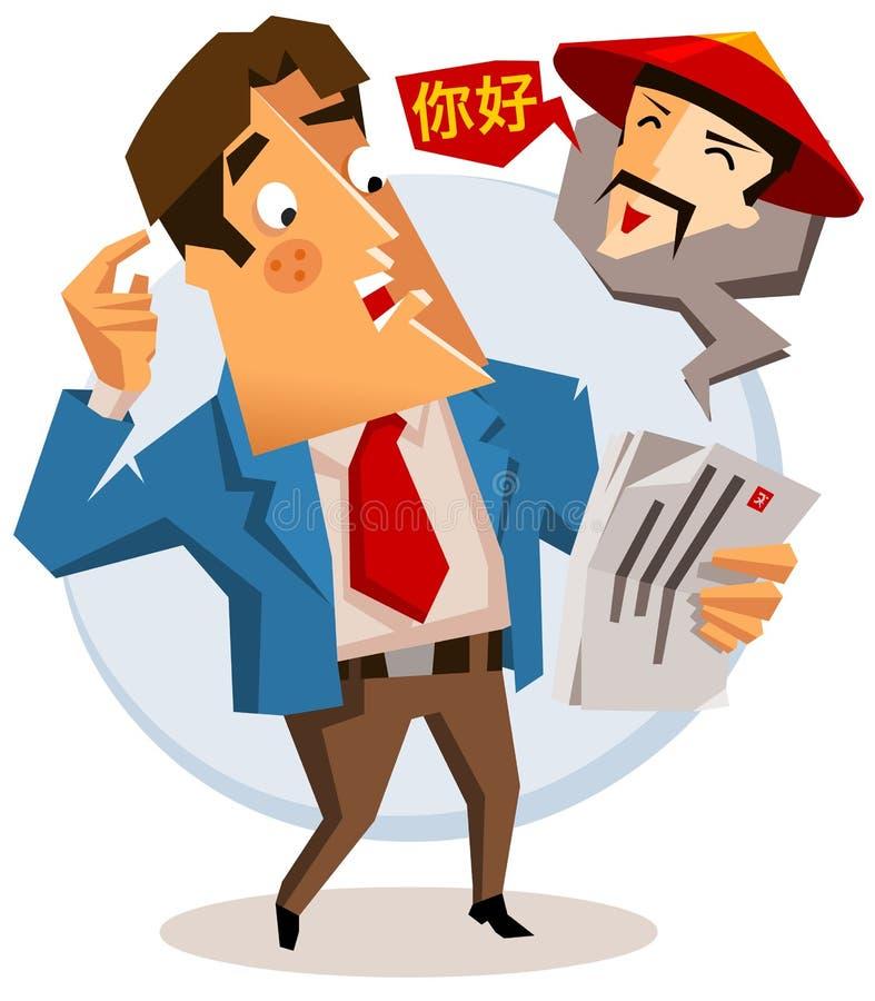 Linguaggio per il commercio globale illustrazione di stock