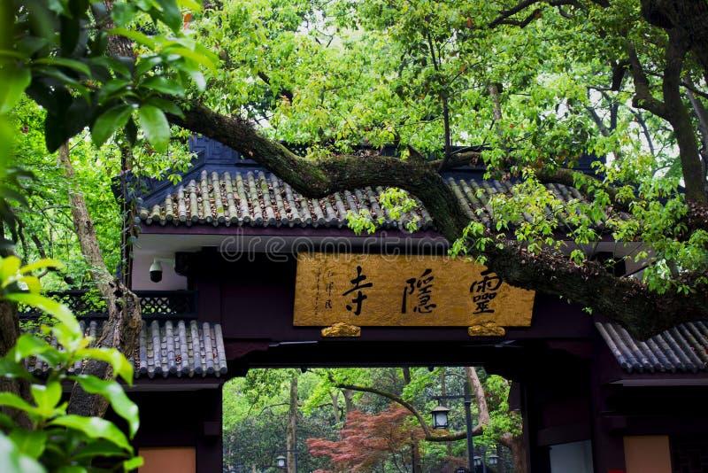 Lingyin świątynia, Westlake, Hangzhou, Chiny zdjęcie royalty free