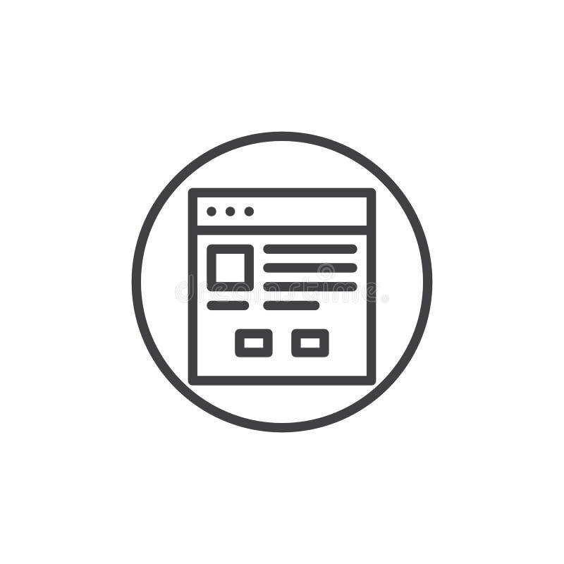 Linha ícone do botão do web browser ilustração do vetor