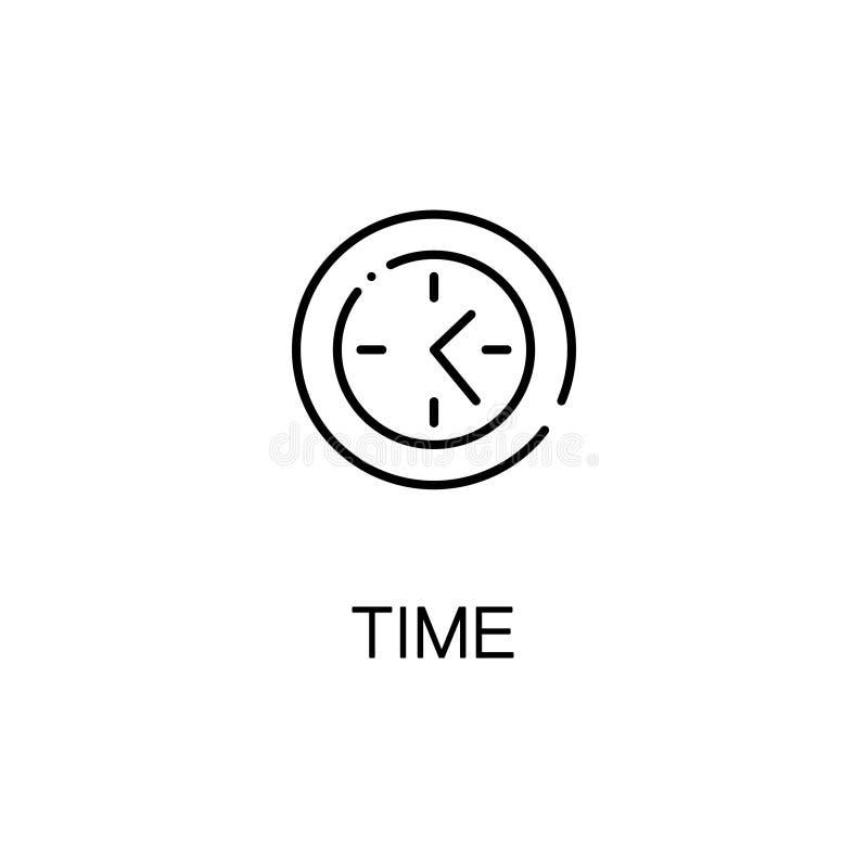 Linha ícone do pulso de disparo ilustração royalty free