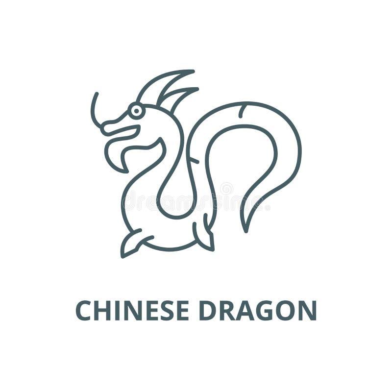 Linha chinesa ícone do vetor do dragão, conceito linear, sinal do esboço, símbolo ilustração do vetor