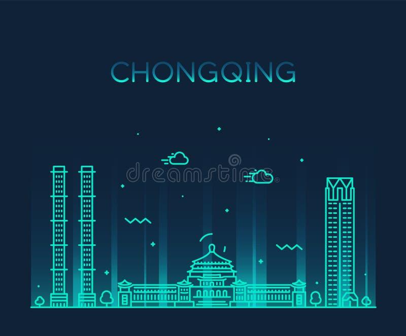 Linha cidade do vetor de China do sudoeste da skyline de Chongqing ilustração stock