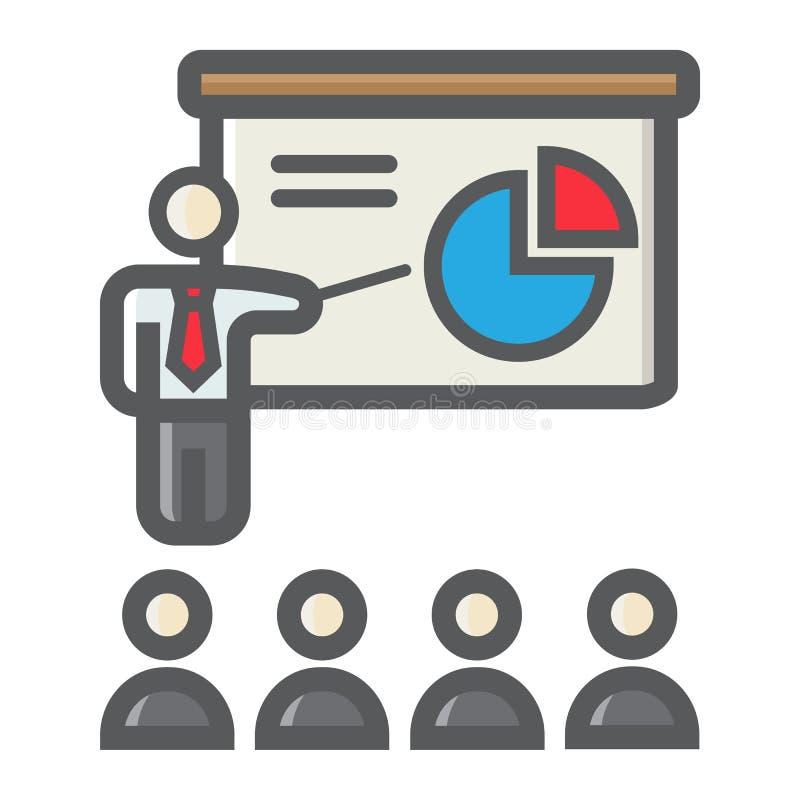 Linha colorida ícone da apresentação do treinamento, negócio ilustração royalty free