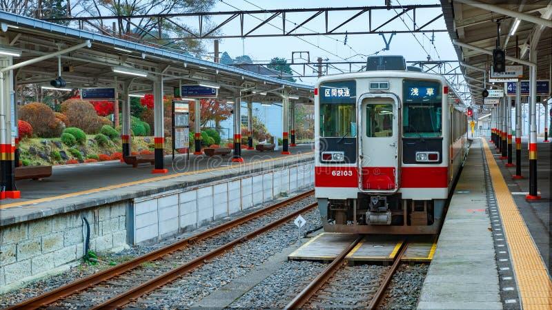 Linha de Tobu Nikko fotografia de stock