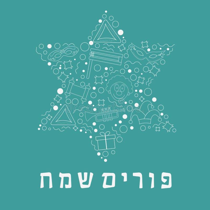 A linha fina branca ícones do projeto liso do feriado de Purim ajustou-se na estrela de d ilustração do vetor