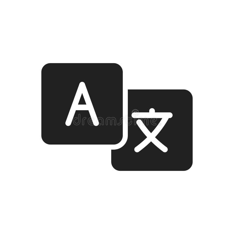 Linha fina simples conceito do logotipo do tradutor isolado no fundo branco Ilustra??o do vetor ilustração stock