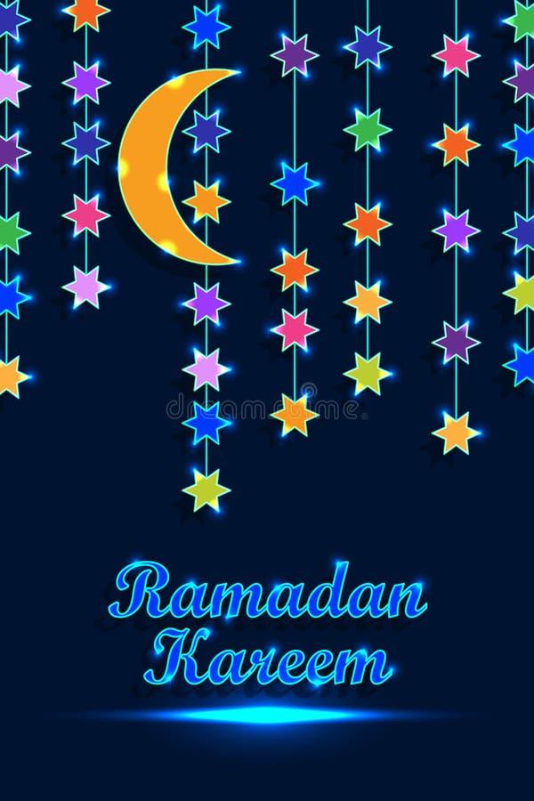 Linha vertical luz RGB da lanterna da ramadã ilustração royalty free