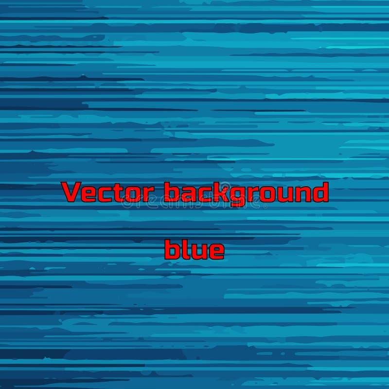 Linhas claras azuis, fundo da ilustração do vetor ilustração stock