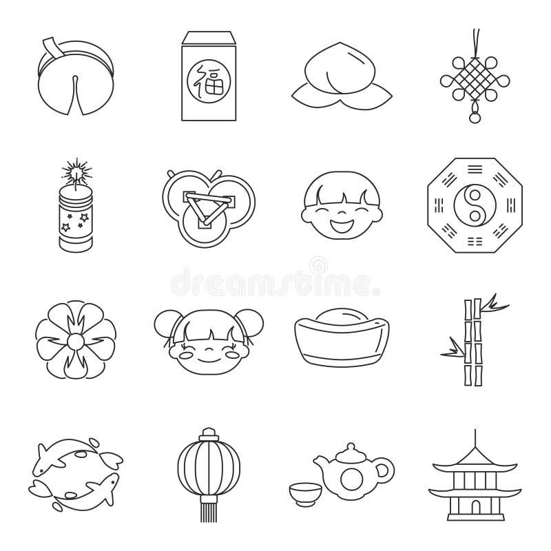 Linie Parteifeiertagsfeierikonensatz-Vektorillustration des neuen Jahres der Kunst chinesische vektor abbildung