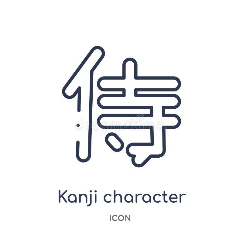 Liniowa kanji charakteru ikona od sztuka konturu kolekcji Cienieje kreskową kanji charakteru ikonę odizolowywającą na białym tle  ilustracja wektor