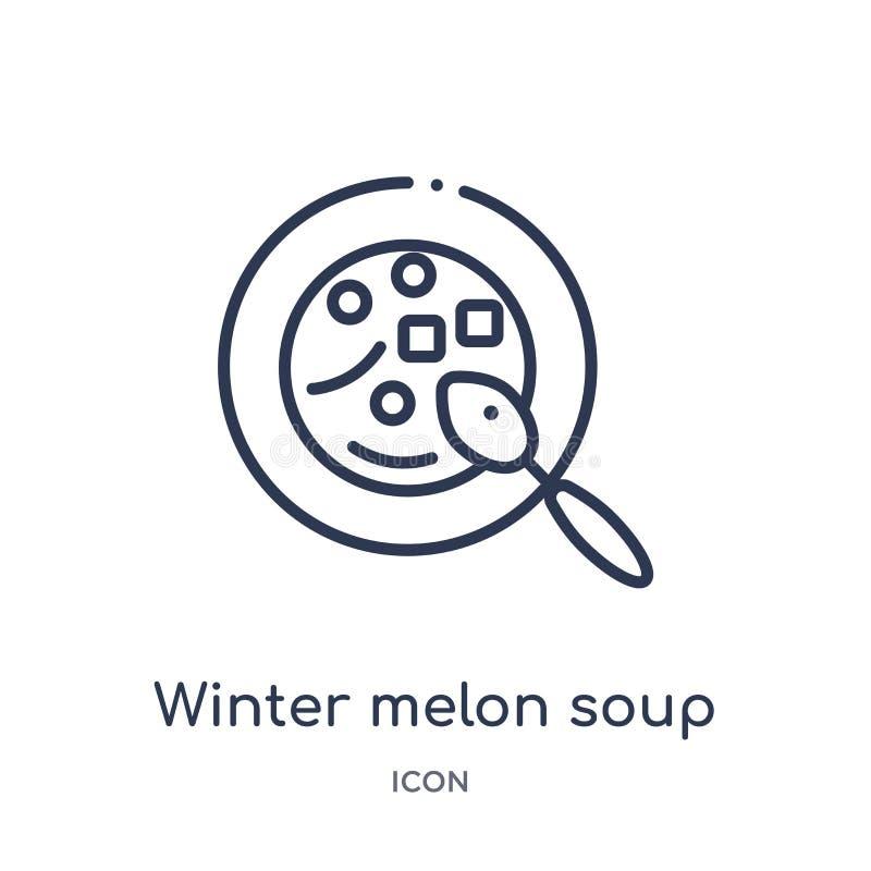 Liniowa zima melonu zupna ikona od Karmowej kontur kolekcji Cienieje kreskową zima melonu zupną ikonę odizolowywającą na białym t ilustracji