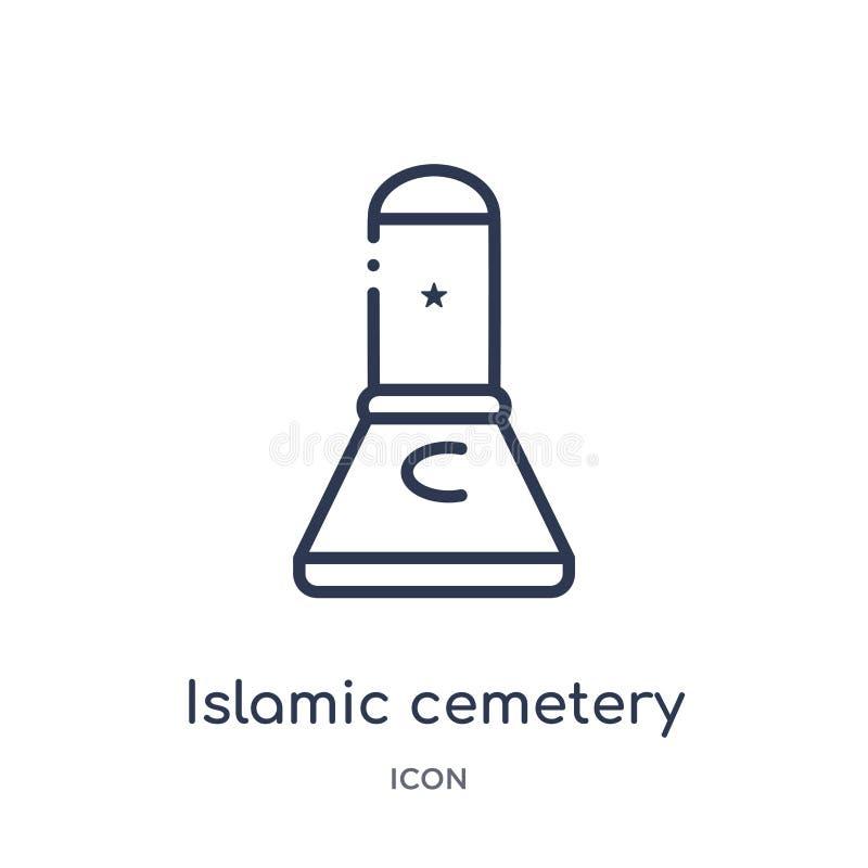 Linjär islamisk kyrkogårdsymbol från byggnadsöversiktssamling Tunn linje islamisk kyrkogårdvektor som isoleras på vit bakgrund vektor illustrationer