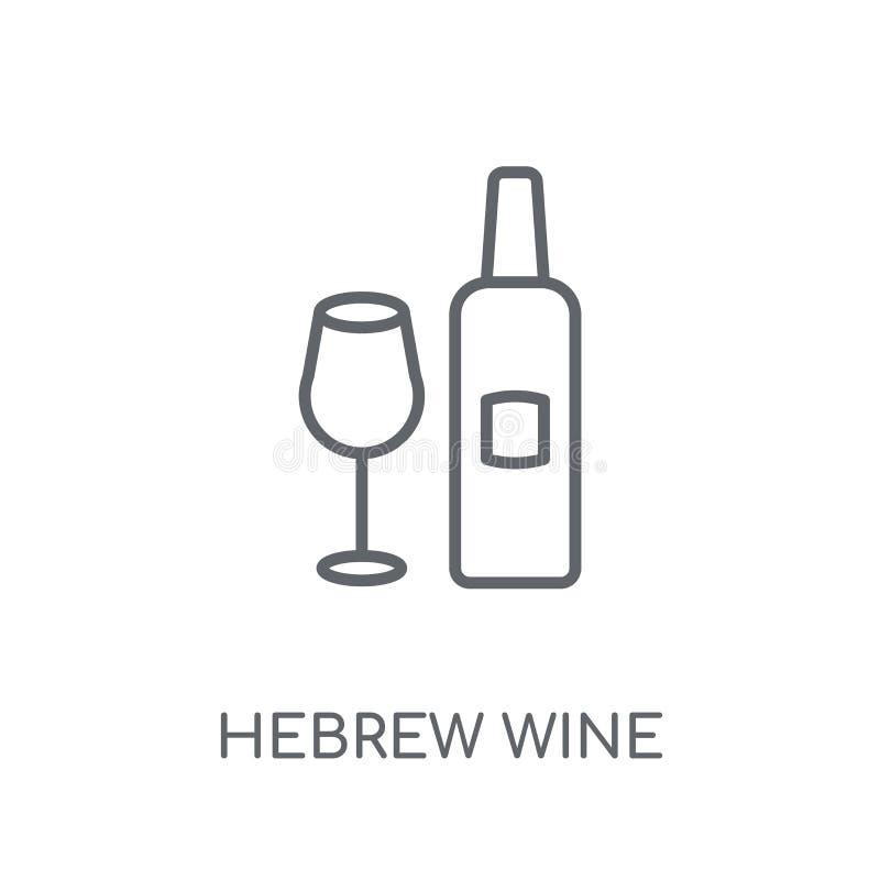 Linjär symbol för hebréiskt vin För vinlogo för modern översikt hebréiskt begrepp stock illustrationer