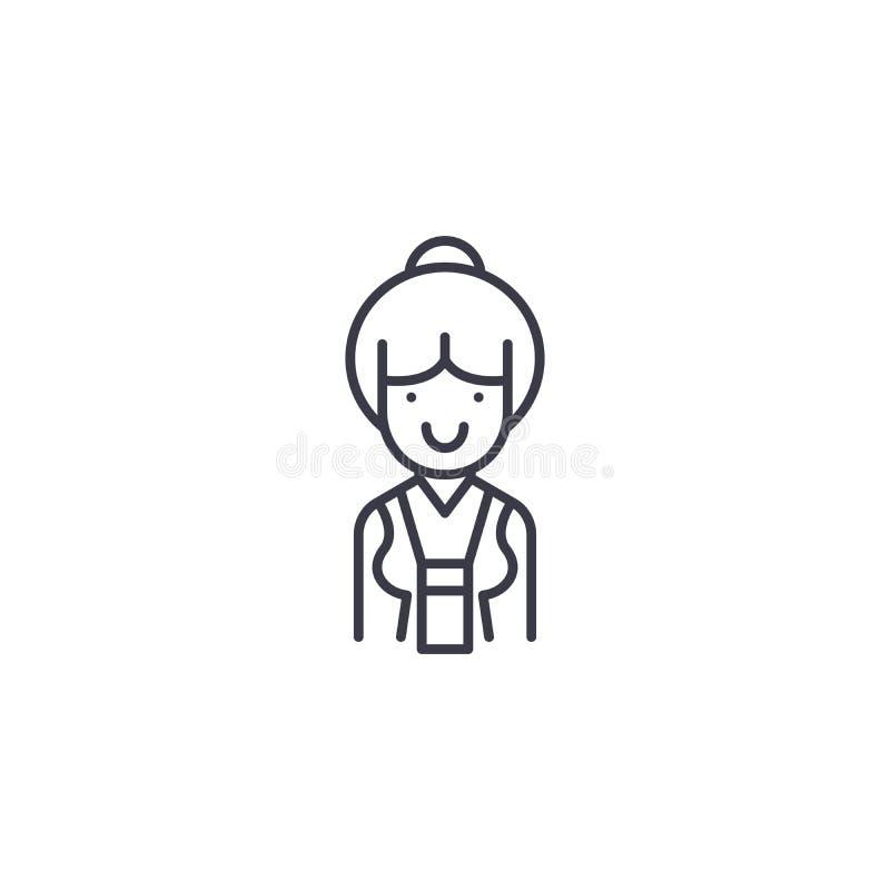 Linjärt symbolsbegrepp för försäljare Försäljarelinje vektortecken, symbol, illustration stock illustrationer
