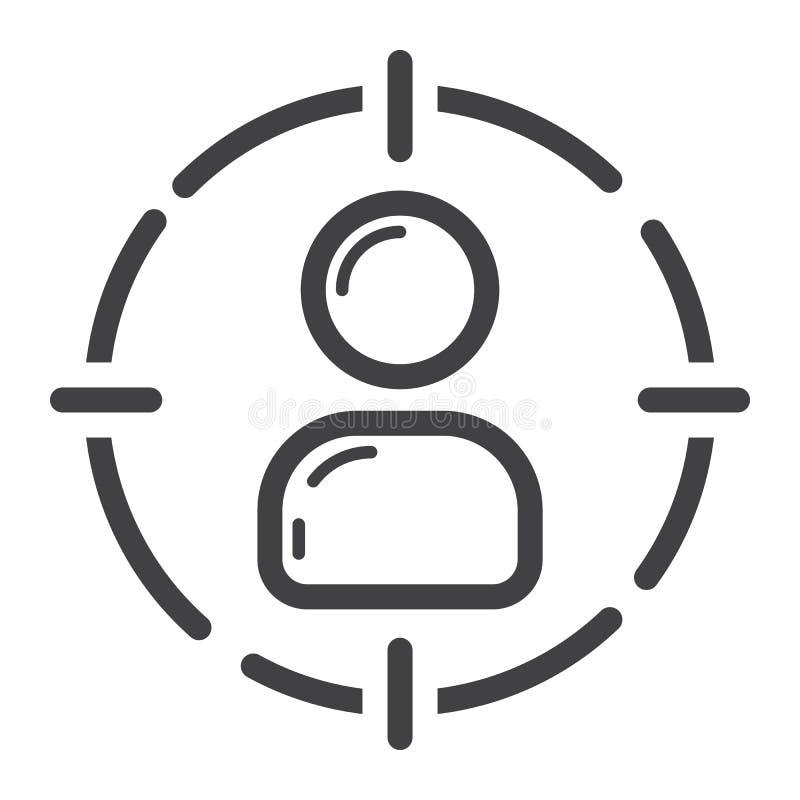 Linje för målåhörare symbol, seo och utveckling vektor illustrationer