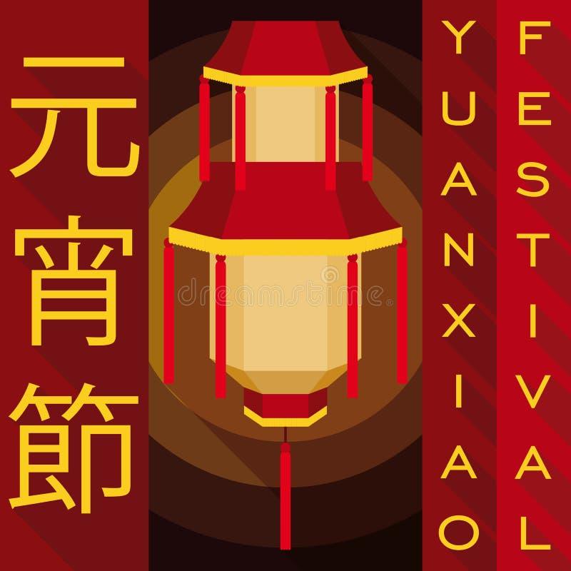 Linterna china del palacio tradicional para el festival de Yuanxiao en el estilo plano, ejemplo del vector stock de ilustración