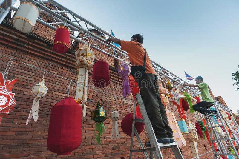 Linterna colorida, festival de Yi Peng o de Loy Krathong fotos de archivo libres de regalías