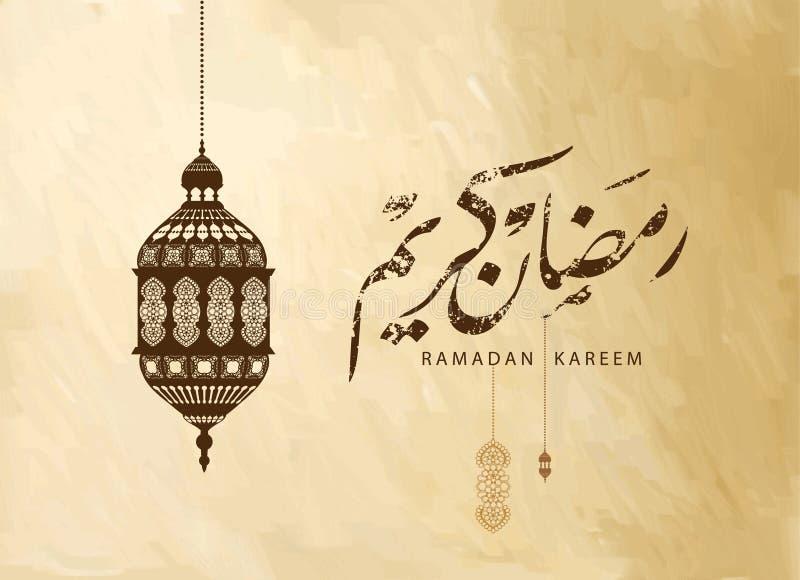 Linterna de la tarjeta de felicitación hermosa del Ramadán Ramadan Kareem stock de ilustración